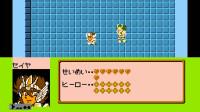 〖爱儿&小旭〗0596-FC_Famicom Jump 英雄列传_第3期:天灾后的区域3
