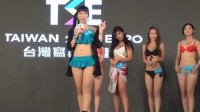 台湾模特大赛泳装秀,实力派选手,用行动让人心动!