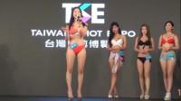 台湾模特大赛泳装秀,这些模特真是时尚又漂亮!