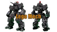 乐高MOC拼装坦克版机甲战士玩具积木