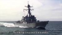 大国派军舰为伊朗油轮护航,美军舰长申请开火命令,白宫当场否决