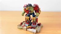 乐高MOC拼装装甲版超级英雄绿巨人机甲积木