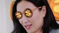 张伦硕凶钟丽缇:我花你的钱了吗?钟丽缇的回应,让人很意外