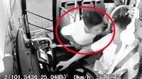 楚雄一男子上车不投币 辱骂殴打公交司机还骚扰女乘客