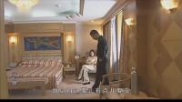 《征服》女富豪找刘华强帮忙,刘华强霸气回应:不是钱的事