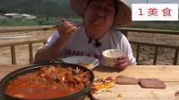 1美食,韩国乡村大叔吃播,今天自己吃泡菜炖肉和煎香肠