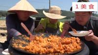 1美食,韩国乡下大叔一家吃播,辣白菜炒饭,今天太阳真大