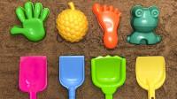 用沙子DIY仿真模型玩具青蛙脚掌和手掌  儿童学习颜色视频
