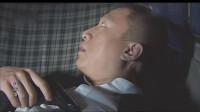 《征服》刘华强第一次进距离跟局长对视,能看得出刘华强害怕了