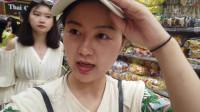 钱贝离开泰国前和闺蜜们去超市采购,这都买了些啥,怎么都是吃的