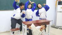 考试题学生不会老师让好好想想,没想学生以唱歌方式回答,太逗了