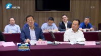 北大企业家俱乐部考察团访豫 河南新闻联播 20190526