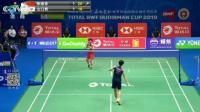 苏迪曼杯:中国3-0日本  夺第11冠 珠江新闻眼 20190526