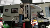 198万!带你看上海房车展最贵房车,左右双拓12平米空间移动别墅