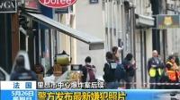 法国·里昂市中心爆炸案后续:警方发布最新嫌犯照片
