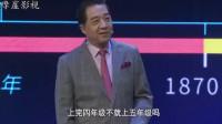 张召忠:为什么4G变5G就会出现第四次工业革命?局座看得透彻!