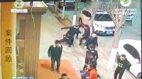 KTV门口聚众斗殴,涉事人员一共18人,现场十分混乱,民警介入
