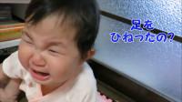 小宝宝明明是自己摔的跤,还一个劲哭不停,这可要咋整?