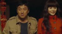 新宿事件:成龙大哥带范冰冰回家,结果一群室友看到都被迷住了。