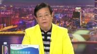 肇庆:河水猛涨街坊受困  消防员紧急救助 今日关注 20190526