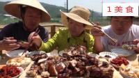 1美食,韩国一家三口吃播,大铁锅炖猪蹄,一家人吃的好香