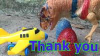 亮亮玩具飞机帮助恐龙妈妈找回恐龙蛋,婴幼儿宝宝玩具过家家游戏视频A985