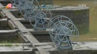 新旧水闸接力  乡镇水利设施不断升级 广州早晨 20190527