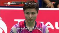 中国轻松完胜日本  第11次夺苏迪曼杯 广州早晨 20190527
