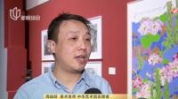 中华艺术宫:三大展同时展出  文化惠民活动多 上海早晨 20190527