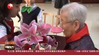 庆祝上海解放70周年 地下党员向顷:596天监禁 武威严刑拷打 看东方 20190527 高清版