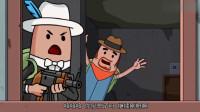 搞笑吃鸡动画:霸哥和雌雄双煞斗智斗勇,论演技还是霸哥这老油条更厉害
