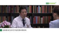 【医学微视】在医疗领域人工智能参与癌症治疗,实现了吗?