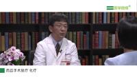 【医学微视】目前中国胃癌的诊疗现状如何?人工智能能带来哪些帮助?