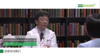 【医学微视】肿瘤医生都可以使用人工智能为患者制订治疗方案吗?