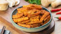 杏鲍菇拿来做辣条,低卡又美味,健康无添加!