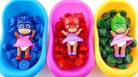 萌宝最爱玩的宝宝浴儿童玩具,睡衣侠循环创意新玩法视频教程送你