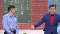 欢乐喜剧人5:宋晓峰化身谈判专家,上演搞笑煽