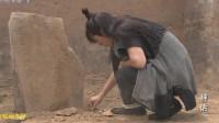 小伙穿越在秦朝,随意写下一行字,千年后成了家人的未解之谜
