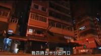 香港穷人生活艰难,65岁阿伯不靠政府养老,为两餐再出来找工作