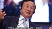 该国总理带头禁止,华为集千人拆除5G设备,华企26家公司撤离!