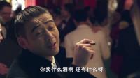 决战燕子门:燕子李三第一次去舞厅笑料百出,让人哭笑不得!