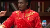 老外在中国:非洲王子钱多多要结婚,外国朋友送上中式大礼,最后一件辣眼睛!
