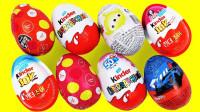 亲子英语-8个新的健达奇趣蛋能开箱出什么新奇的玩具