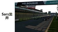 F1 2017游戏 利亚大奖赛 里卡多错失领奖台