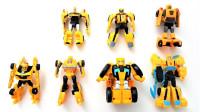 7辆迷你版变形金刚大黄蜂机器人变形玩具变形过程展示