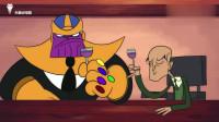 漫威趣味动画, 灭霸艰难撩到骷髅女, 没想到最后却被死侍给抢走了