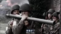 撤退的美军遭德军猛火力攻击, 他们在对方的枪口下进退两难