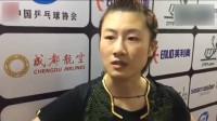 强!丁宁回答日本拿冠军冠军原因:那是因为中国队没参加呀!