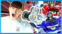 守护地球和平的神秘人!超级变形警察机器人 | 凯文和游戏 KevinAndPlay