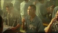 检察官外传:有烟有报纸,监狱里的日子也算可以!
